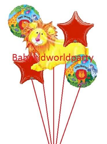 Lion Balloon Bouquet