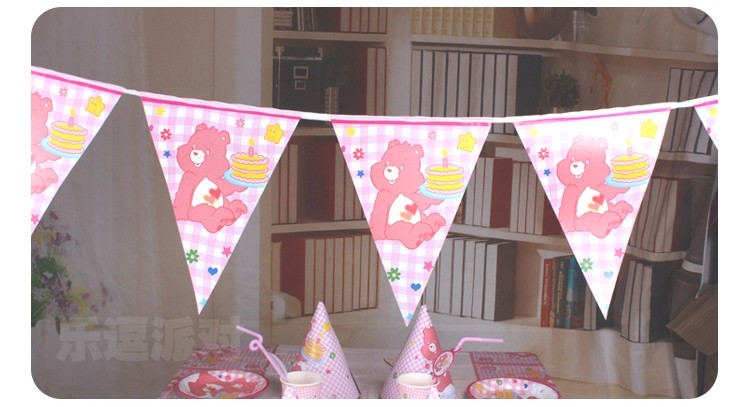 Care Bears  Pink Flag Banner