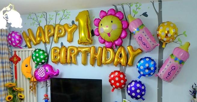 Baby Girl 1st Birthday Foil Balloons Set