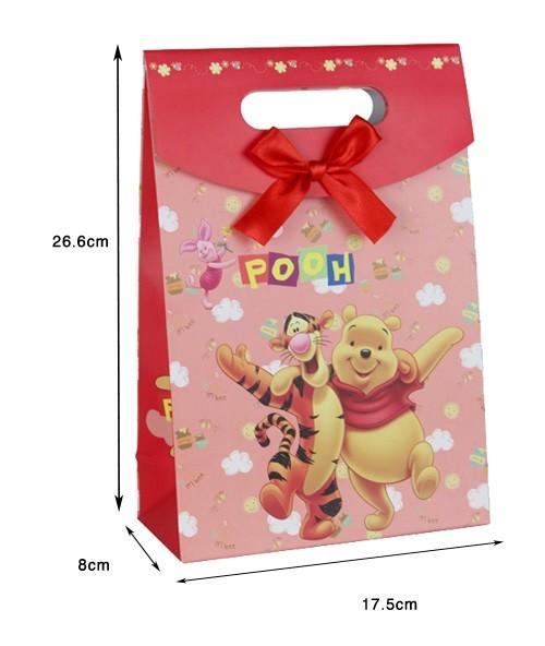 Winnie the Pooh Treat Box