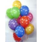 Happy Birthday Latex Balloon Bouquet