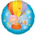 "18"" It's a Girl Balloon"