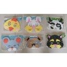 Farm Animals Foam Mask, 6pcs