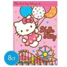 Hello Kitty Favor Bags 8pcs per pack
