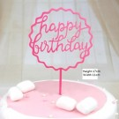 Happy Birthday Pink Round Cake Decoration