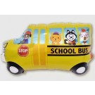 Happy Birthday School Bus Balloon