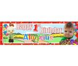 Chicken Little with Border Banner